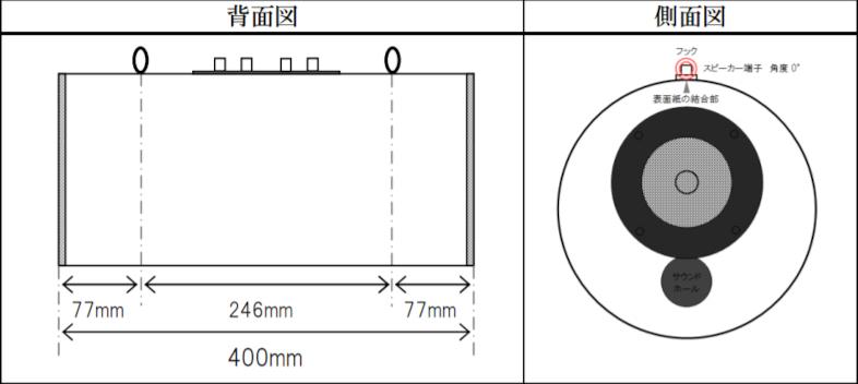 RS0802フック図面(端子盤並列)